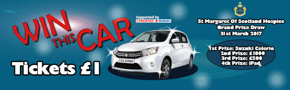CarBanner
